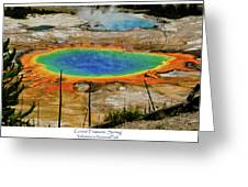 Grand Prismatic Spring Greeting Card