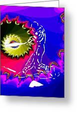 Grand Salami Greeting Card