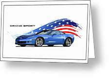 Grand Sport Greeting Card
