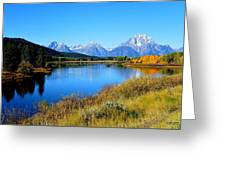 Grand Tetons 1 Greeting Card by Carrie Putz