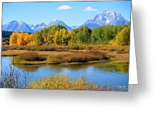 Grand Tetons 3 Greeting Card