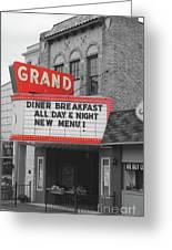 Grand Theatre Greeting Card