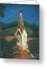 Grandmas Church Greeting Card