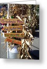 Grandma's Place Get Spoiled Here Greeting Card
