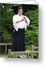 Grandmaster Playing Shakuhachi Greeting Card