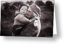 Grandmother And Child Greeting Card