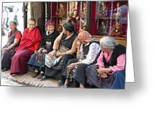 Grandmothers' Talk After Morning Prayer Greeting Card