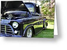 Grape Fully Blown Pickup Greeting Card