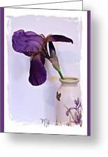 Grape Iris In A Vase Greeting Card