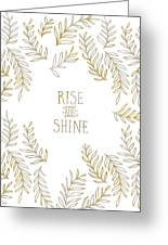 Graphic Art Rise And Shine - Gold And Marble Greeting Card