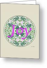 Graphic Designs Button Joy Greeting Card
