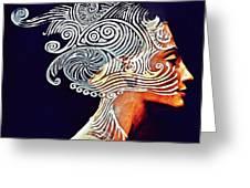 Graphism For Nefertiti Greeting Card by Paulo Zerbato