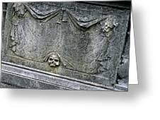 Grave Business Greeting Card