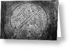 Grave Of Cadet Soady Macroom Ireland Greeting Card