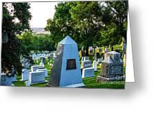 Graves At Sunrise Arlington Cemetery Greeting Card