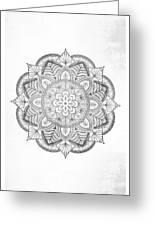 Gray Mandala Greeting Card