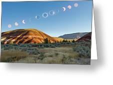 Great American Eclipse Composite 2 Greeting Card