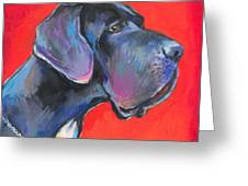 Great Dane Painting Greeting Card by Svetlana Novikova