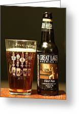 Great Lakes Brewery  Greeting Card