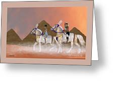 Great Pyramids And Nobility Greeting Card