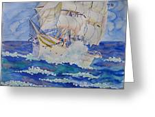 Great Sails.2006 Greeting Card