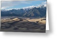 Great Sand Dunes Panorama Greeting Card