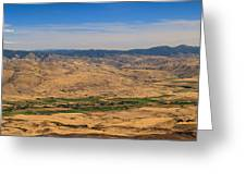 Great View Greeting Card