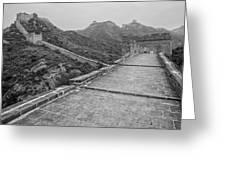 Great Wall 5, Jinshanling, 2016 Greeting Card