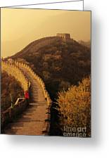 Great Wall In The Mist Greeting Card