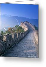Great Wall Of China Greeting Card