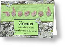 Greater Is He Greeting Card