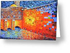 Wailing Wall Greatness In The Evening Jerusalem Palette Knife Painting Greeting Card