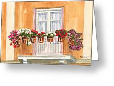 Grecian Balcony Greeting Card