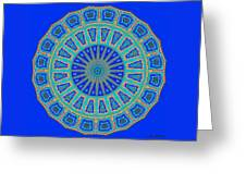Grecian Tiles No. 2 Greeting Card