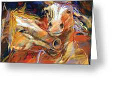 Grecos Horses Greeting Card