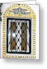 Greece Decorative Window Greeting Card