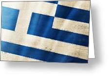 Greece Flag Greeting Card by Setsiri Silapasuwanchai