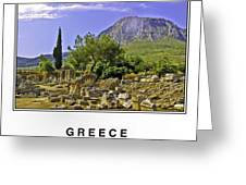 Greece Greeting Card