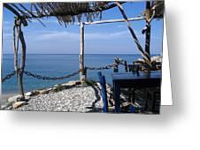 Greece Skiathos Kastro Taverna Greeting Card