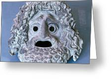 Greece: Theatrical Mask Greeting Card