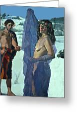 Greek Adam And Eve Greeting Card