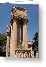 Greek Architecture Greeting Card