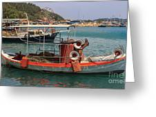 Greek Boat And Boots Greeting Card