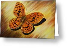 Greek Butterfly Greeting Card