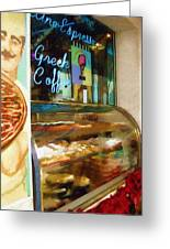 Greek Coffee Greeting Card