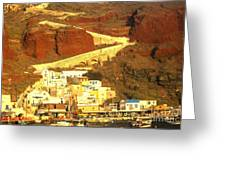 Greek Fishing Town Greeting Card