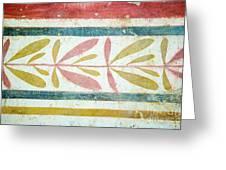 Greek Fresco Detail, Paestum, Italy Greeting Card