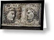 Greek Furneral Box Greeting Card
