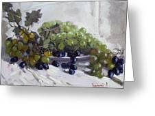 Greek Grapes Greeting Card