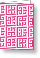 Greek Key With Border In French Pink Greeting Card